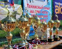 Торжественное закрытие  Второго Всероссийского  теннисного  турнира
