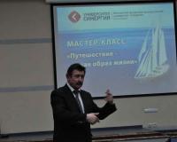 МК Петешествия как образ жизни, Сергей Щербаков, январь 2013