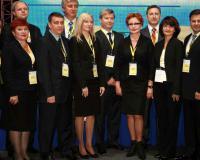 Международный форум молодых предпринимателей, 2009г.