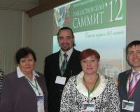 Участие в региональных мероприятиях