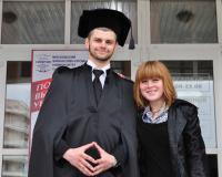 День диплома (часть первая)